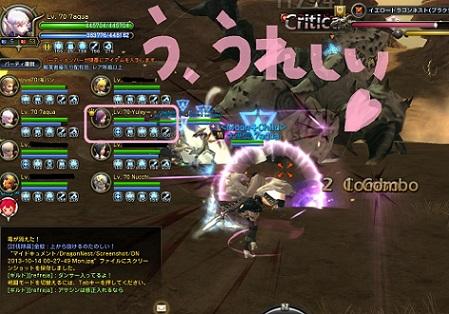 20131014191920dd4.jpg