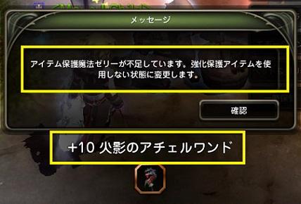 20131019201518eb8.jpg