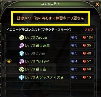 20131027030736b24.jpg