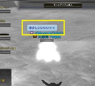20131027033446098.jpg
