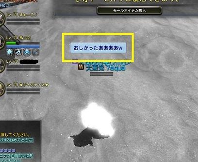20131027034203fc4.jpg