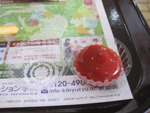 20131027110144939.jpg