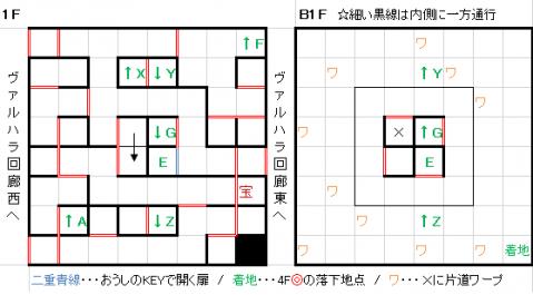 ビエンB1F・1F