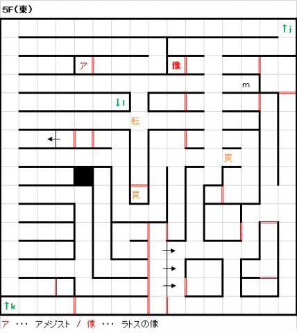 マズルカ回廊5F