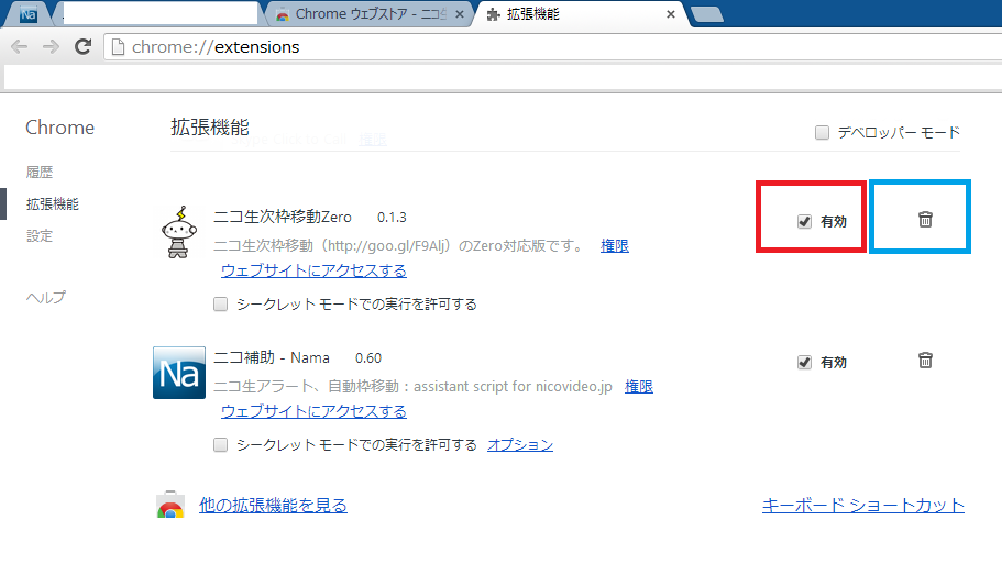 20130821120717b97.png