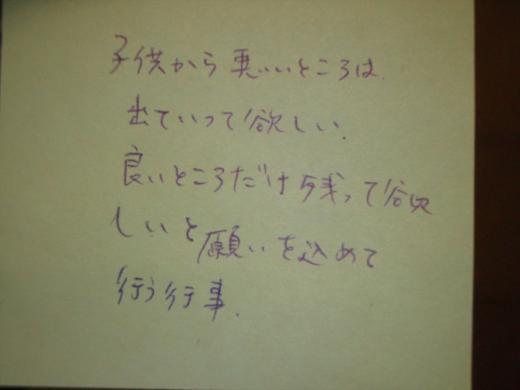 130928-185540_R.jpg