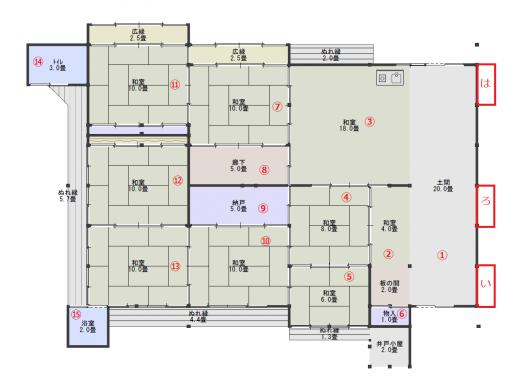 平面図7(現状・番号付き)